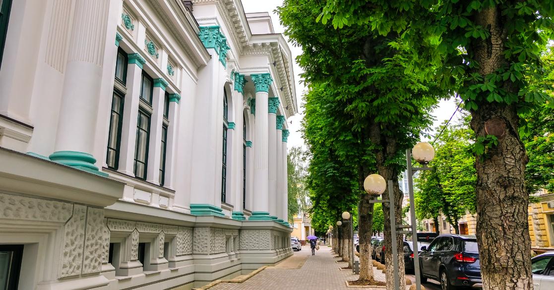The Bagdat Street